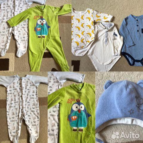 47be0ab8f2b1 Вещи детские пакетом 68-74   Festima.Ru - Мониторинг объявлений