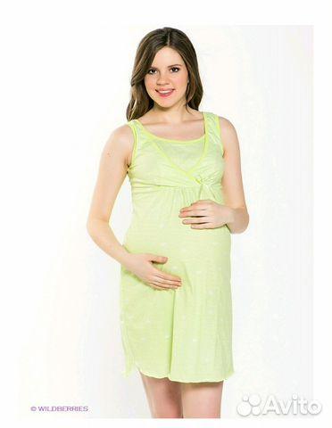 bf90758fb8c4351 Новая Ночная сорочка 52 р-р для беременных и кормл купить в Санкт ...