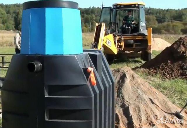 Septisk Termit Transformator 2.5