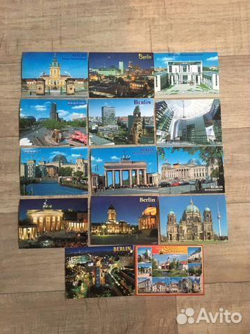Как отправить открытку из берлина в москву