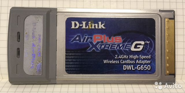 DRIVERS FOR D-LINK DWL-650 PCMCIA