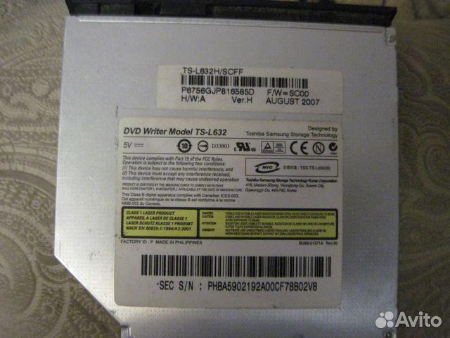 DRIVERS DVD TS-L632D