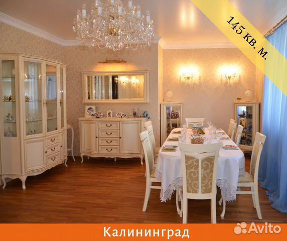 Продается четырехкомнатная квартира за 11 000 000 рублей. Калининград, улица Талалихина, 12.