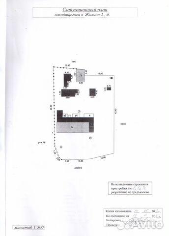 Продается однокомнатная квартира за 1 600 000 рублей. Московская область, городской округ Люберцы, посёлок Жилино-2, 14/1.