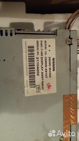 Nissan X-Trail navi Монитор Xanavi и CD changer