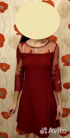 Нарядное Платье с кружевом 42 размер