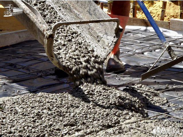 Бетон купить в нижнем новгороде газоблок на цементном растворе
