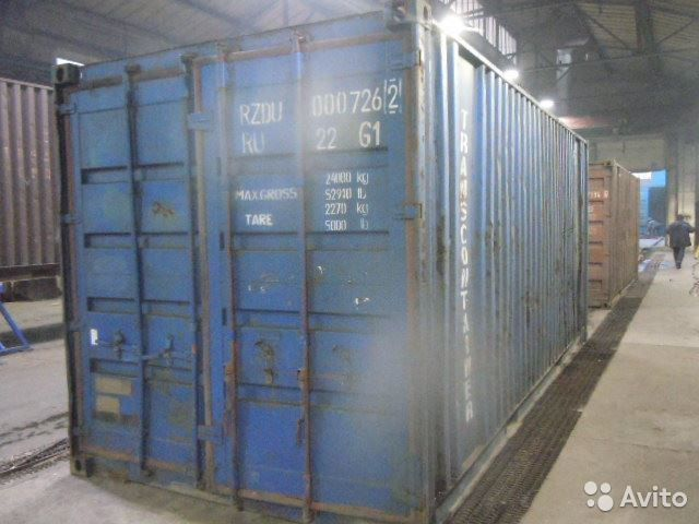 89370628016 Two Twenty-pound container