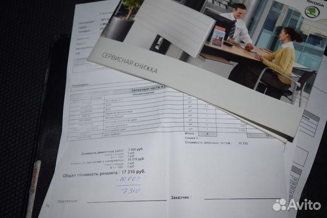Купить Skoda Yeti пробег 125 836.00 км 2011 год выпуска