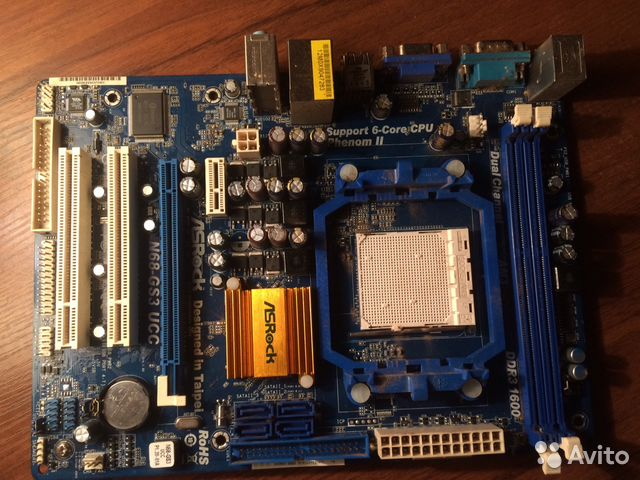ASROCK N68-GS3 UCC DRIVER FOR WINDOWS DOWNLOAD