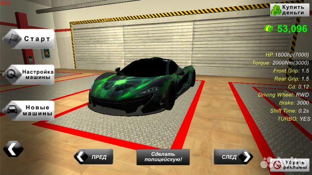 Mclaren V Igre Car Parking Multiplayer 1600 L S Kupit V Sankt