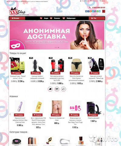 выходит все может украинское порно натуральные сиськи симпатичное сообщение