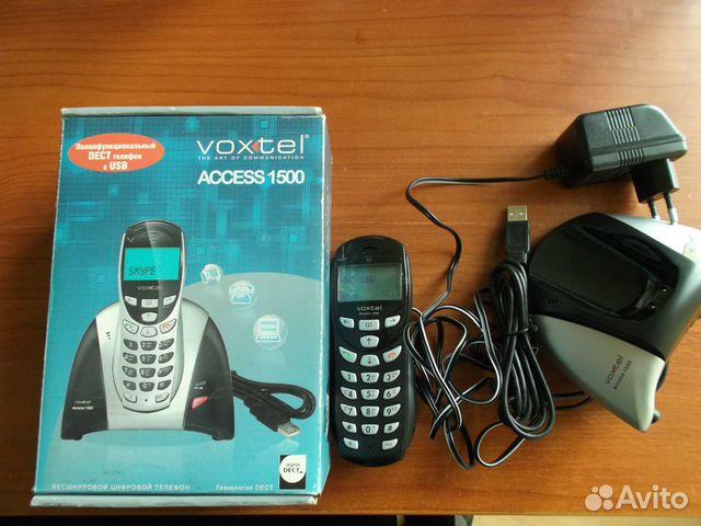 VOXTEL ACCESS 1500 DRIVERS FOR WINDOWS