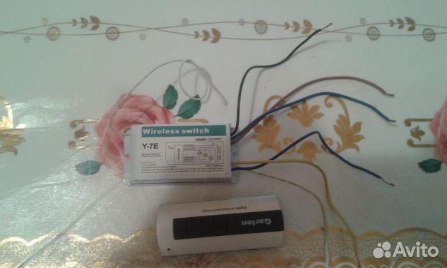 Wireless switch y 7e 1000w 3