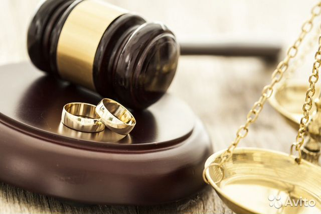 развод семейное право