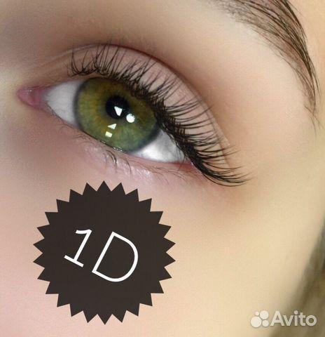 Eyelash extensions 89518648694 buy 2