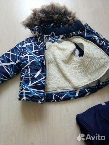 Костюм зимний для мальчика  89056128874 купить 2