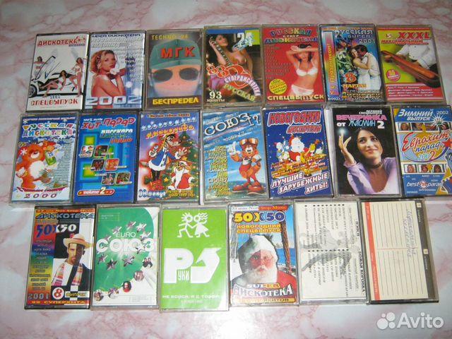 Аудиокассеты,картриджи для игровой приставки 89379707862 купить 2