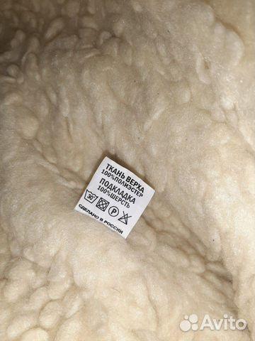Продам комбинезон зимний на рост 80 см  89537017347 купить 3