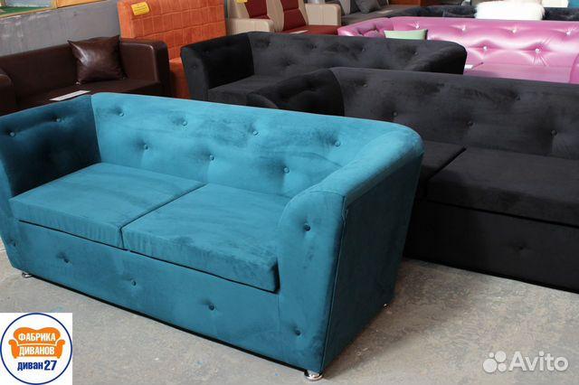 Sofa buy 7