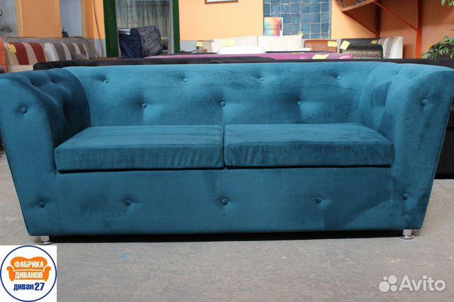 Sofa buy 2