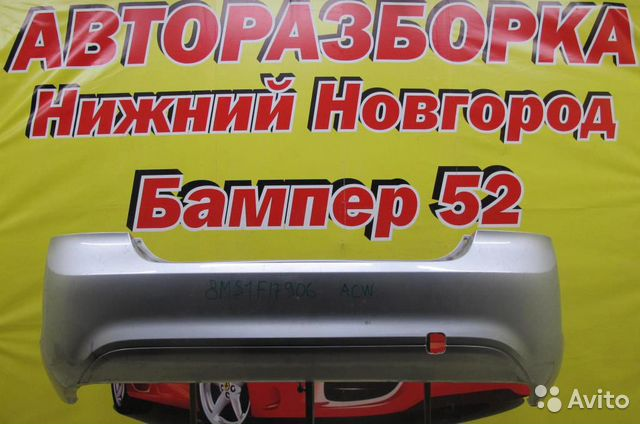 89524408730 Ford Focus II 2008-2011 Бампер задний серебро