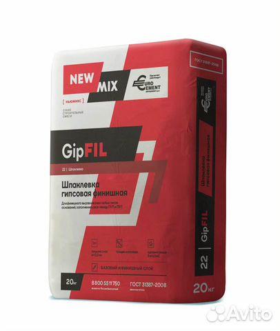 Сухие смеси New Mix (в ассортименте) 89036510266 купить 1