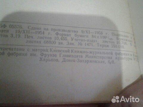 Книга ЗИЛ-164