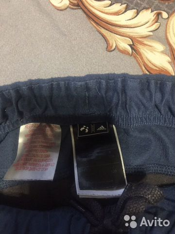 Брюки Adidas флис 89788347751 купить 2