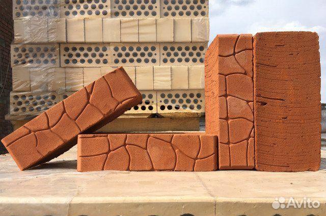 Купить в можге бетон резка бетона лазером
