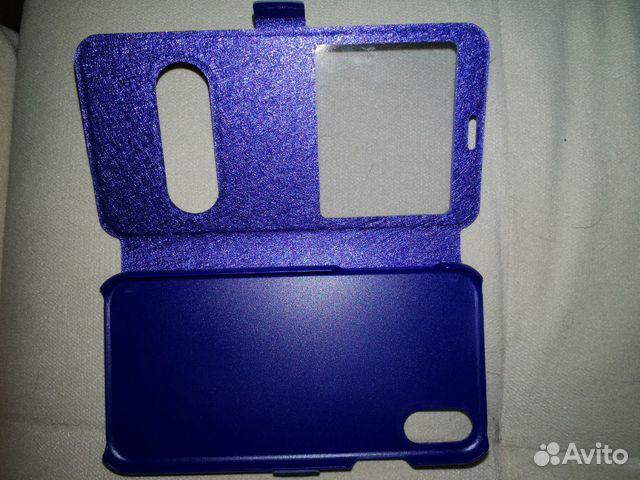 Hülle für iPhone XR