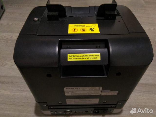 Magner 175 FF магнер 175 фф 2 сканера купить 3
