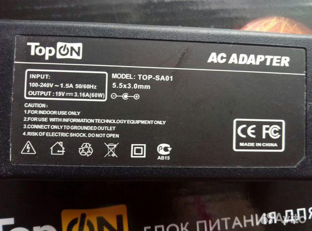 Блок питания TopON TOP-SA01 купить 3