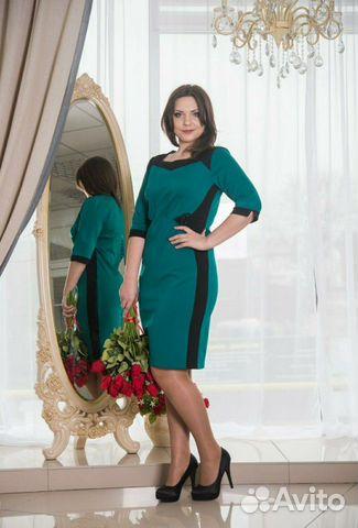 Женские платья Х.Rafael 89803775788 купить 8