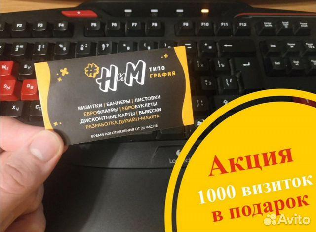 втб подключение онлайн банка