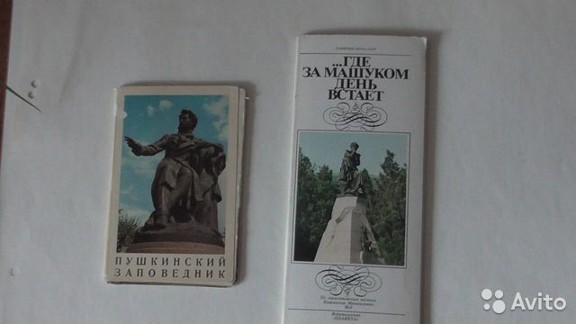 Наборы открыток городов (СССР) купить 3