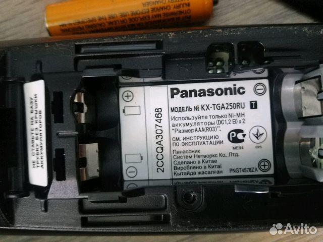 Panasonic 89243042770 купить 3