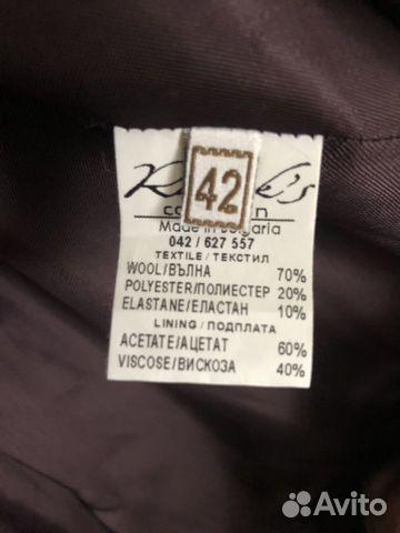 Пальто Radeks новое