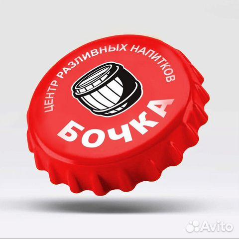 работа для девушек в белорецке
