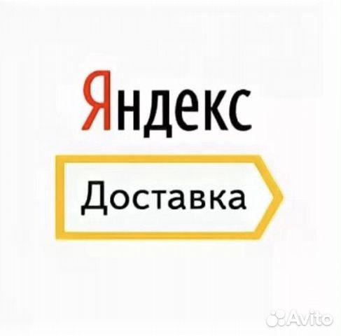 Вакансии в автосалонах москвы и московской области без опыта работы комиссионные ломбарды в москве