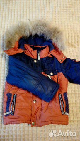 Зимняя куртка 89293687508 купить 2