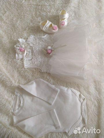 Set for girls. New 89050323055 buy 3