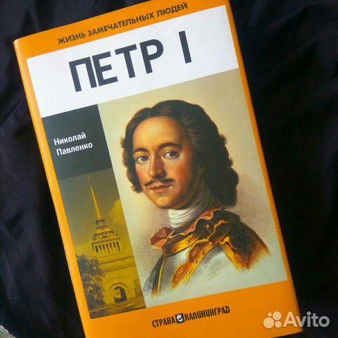 89632955634 Очень интересные книги