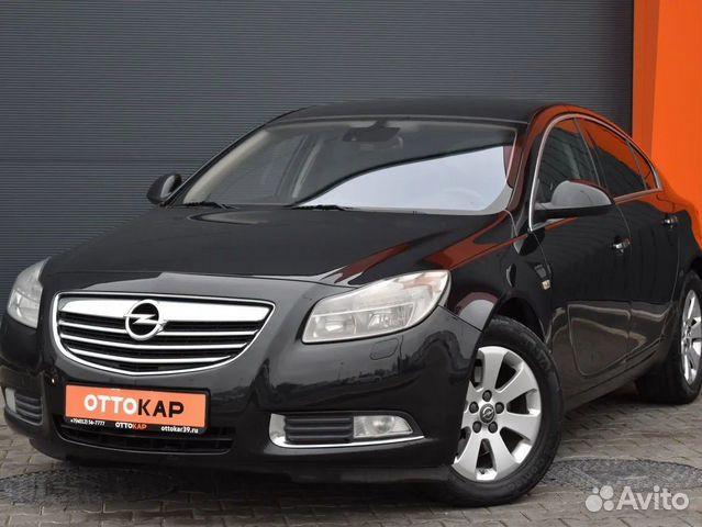 Opel Insignia, 2013 84012567777 купить 1