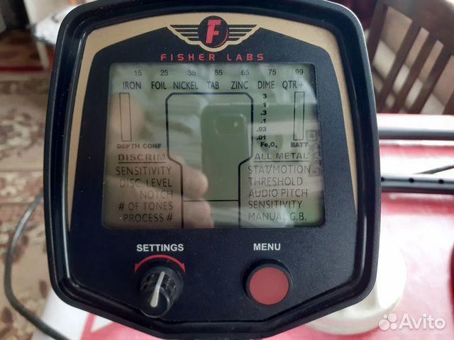 Металлодетектор Fisher F75