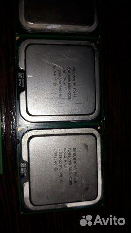 CPU intel775/AMD AM2 89524132129 купить 1