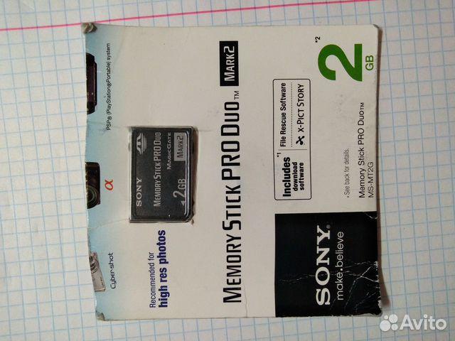 Memory Stick Pro Duo для psp  89873214944 купить 1