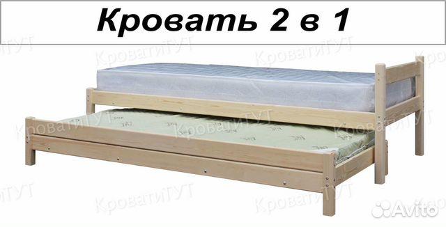 Кровать Двухъярусная Домик Чердак из массива сосны  купить 8
