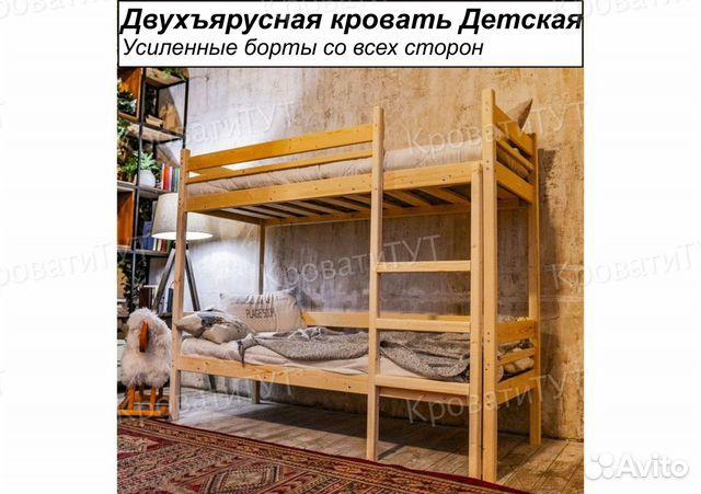 Кровать Двухъярусная Домик Чердак из массива сосны  89671243524 купить 3