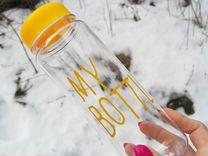 Стильная бутылочка My Bottle